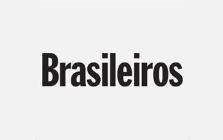 ANS, agência reguladora dos planos de saúde, lança aplicativo para conferir direitos